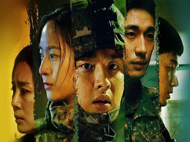 سریال کره ای جست و جو (search 2020) ؛ داستانی رازآلود در میان چند افسر ارتش