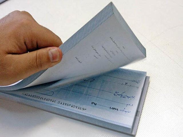 ورود قانون چک به فاز جدید اجرایی از 22 آذر/ خداحافظی با چک حامل