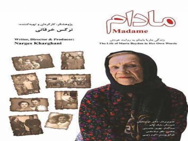 نمایش دو فیلم ایرانی در ورشو