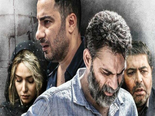 نقد فیلم متری شیش و نیم : داستانی خشن و دراماتیک