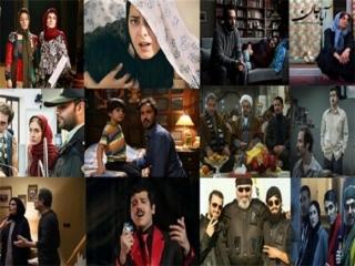 پیشرفت های تکنیکی در سینمای ایران