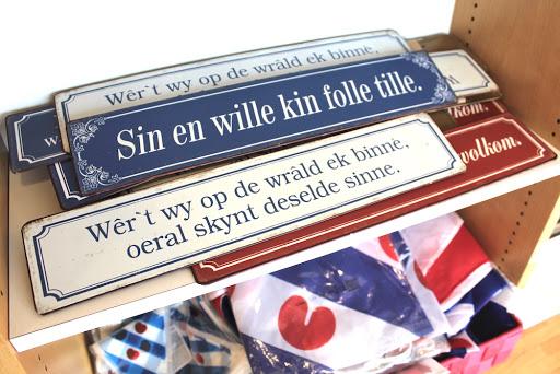 زبان هلند و فریزی