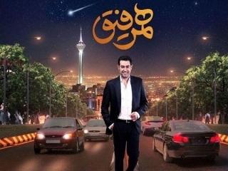 هم رفیق، جدیدترین تاک شوی شهاب حسینی