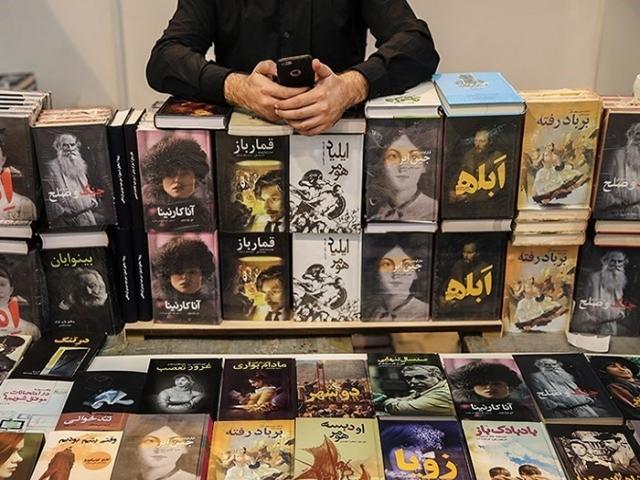 گزارشی از غرفه ها و كتاب های سينمايی در نمايشگاه كتاب تهران