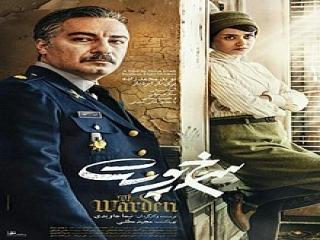 نقد فیلم سرخپوست در جشنواره جهانی فیلم فجر
