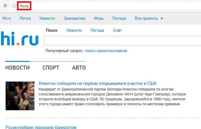 حذف hi.ru از گوگل کروم