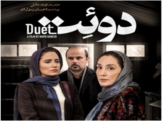 نگاهی به  دوئت، فیلم سوال های بی جواب، نقد از چکاوک شیرازی