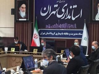 تشکیل جلسه کمیته اضطرار آلودگی هوای تهران/ پیشنهاد 2 روز تعطیلی به دولت