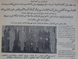 مردی که به تنهایی اساسنامه کمیته ملی المپیک ایران را تهیه کرد