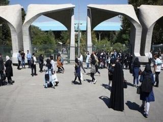زمان بازگشایی حضوری دانشگاهها مشخص شد