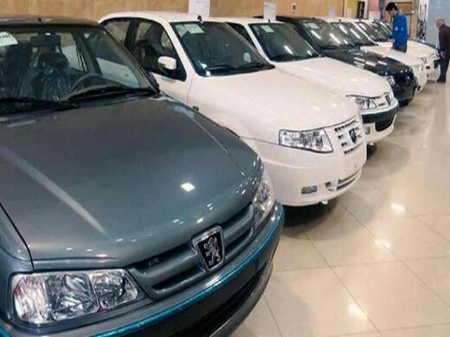اعلام طرح جدید فروش فوری محصولات ایران خودرو
