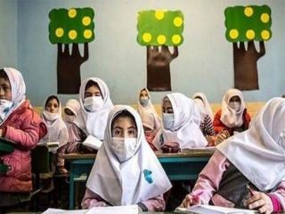 صدور مجوز بازگشایی مدارس برای 3 گروه دانش آموزی