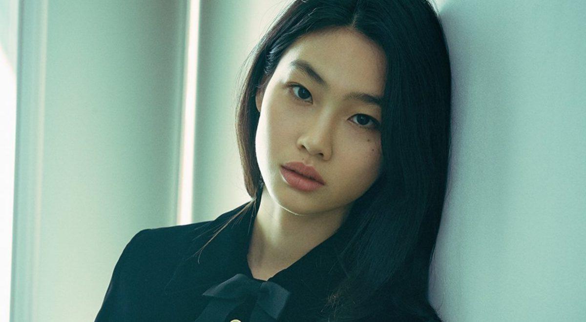 هویون جونگ