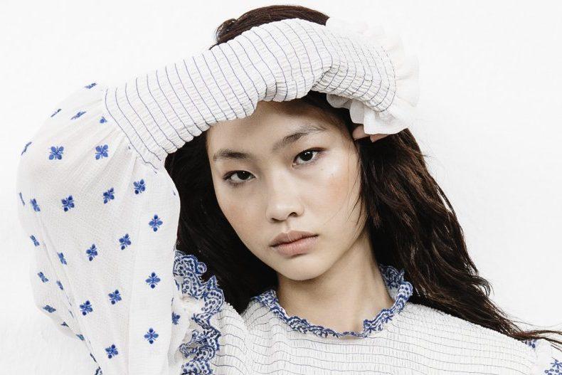 هیون جونگ مدل