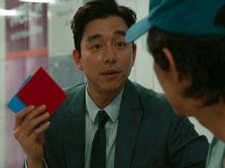 بیوگرافی گونگ یو ؛ بازیگر سریال بازی مرکب