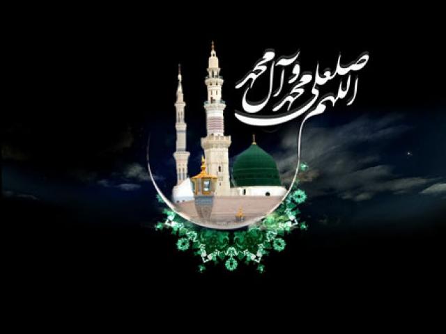 پیامک رحلت پیامبر اکرم (ص)