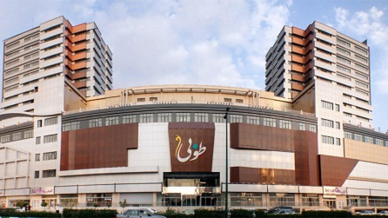 مرکز خرید غرب تهران