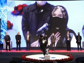 مراسم اختتامیه سی و نهمین جشنواره فیلم فجر + عکس