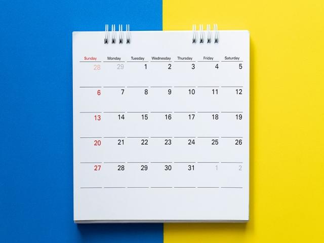 بهترین فروشندگان سررسید، سالنامه و تقویم
