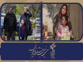 در دومین روز از جشنواره 39 فیلم فجر چه گذشت؟
