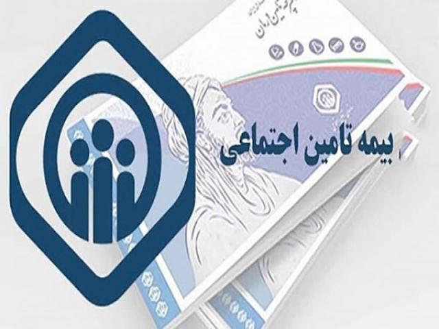 توقف صدور دفترچه؛ کارت ملی جایگزین دفترچه درمانی شد
