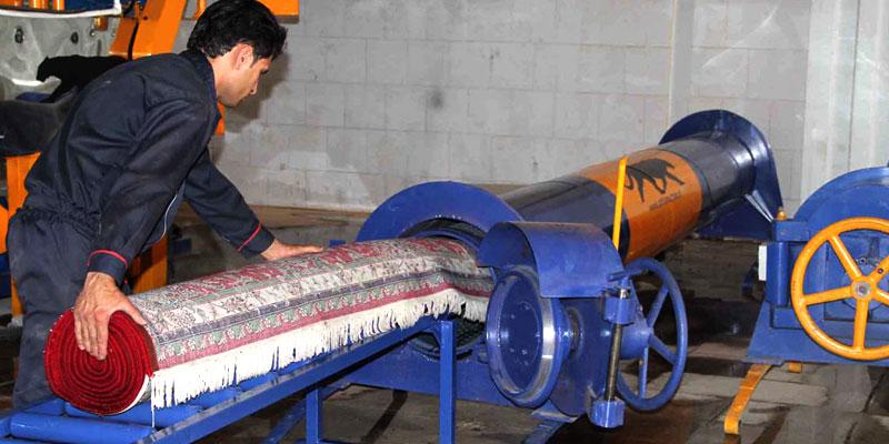 اعتبارسنجی قالیشویی
