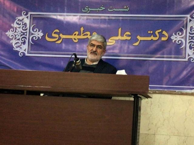 علی مطهری برای انتخابات ریاست جمهوری اعلام کاندیداتوری کرد