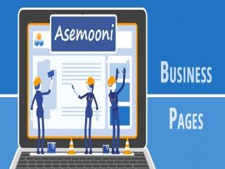 تفاوت صفحات کسب و کار رایگان و ویژه