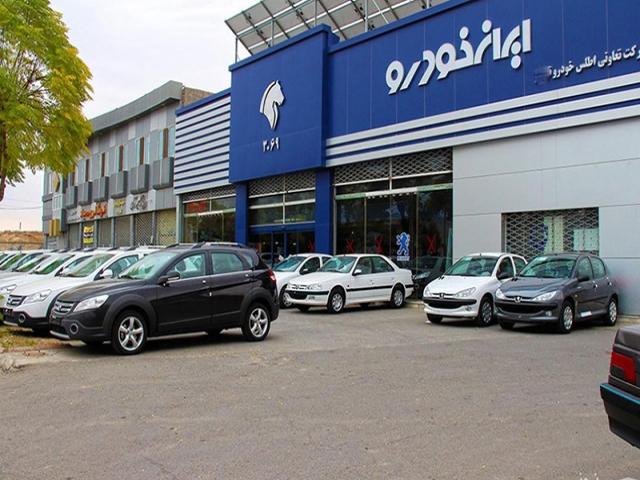 شروع پیشفروش 7 محصول ایران خودرو + جزئیات