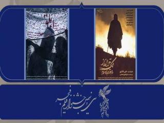 در سومین روز از جشنواره 39 فیلم فجر چه گذشت؟