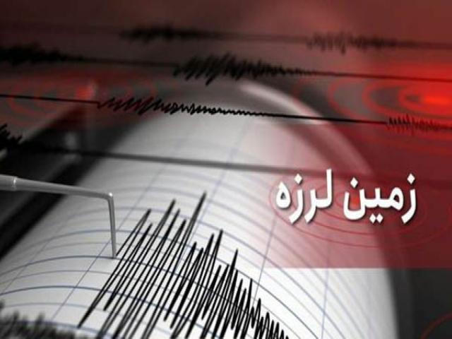 زلزله ۳.۳ ریشتری در تهران