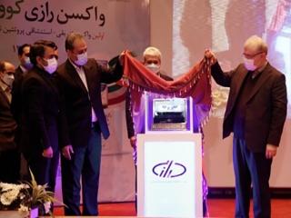 رونمایی و آغاز آزمایش انسانی دومین واکسن ایرانی کرونا