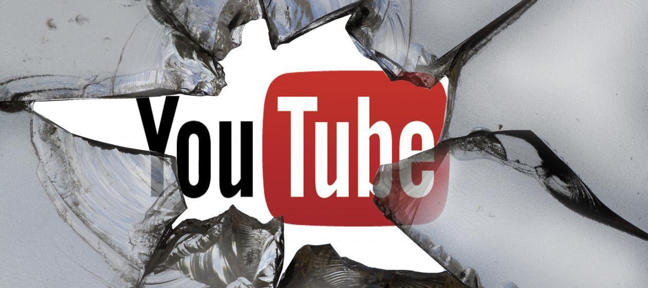 کپی رایت در یوتیوب
