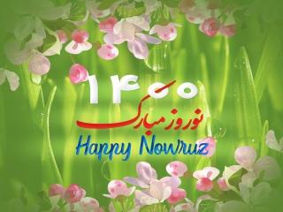 پیامک تبریک عید نوروز 1400