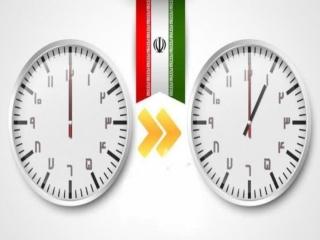 احتمال بررسی طرح توقف تغییر ساعت رسمی کشور قبل از ماه رمضان