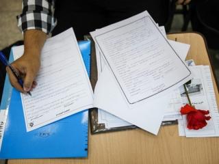 نحوه برگزاری امتحانات پایان ترم از سوی وزارت علوم اعلام شد