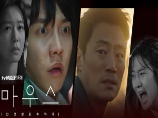 سریال کره ای موش / سریال جنایی پرهیجان سال 2021