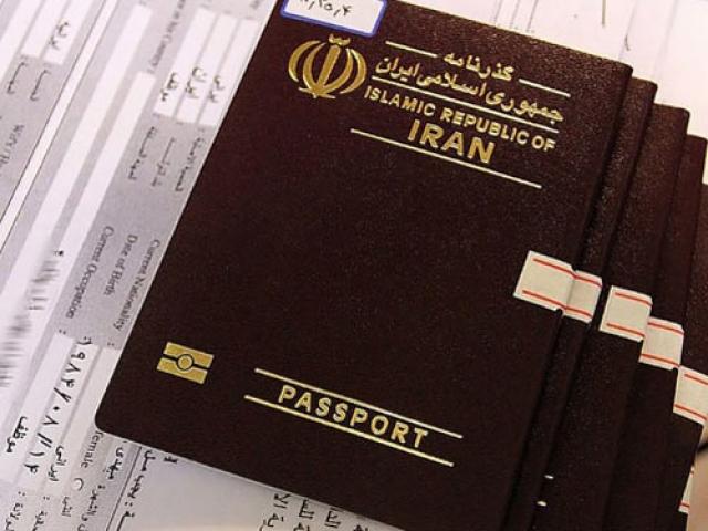 مدارک صدور و تعویض گذرنامه