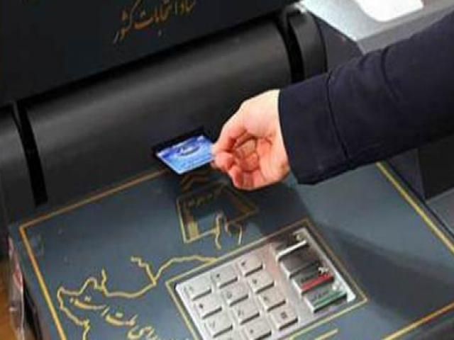 الکترونیکی شدن انتخابات شوراها در کلان شهرها غیر از تهران
