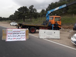 بوستان ها و تفرجگاه های تهران بسته شدند