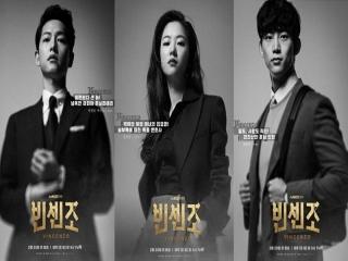 معرفی سریال کره ای وینچنزو ؛ سریال پرسروصدای جنایی در کره