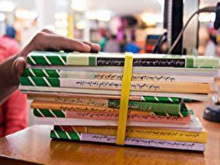 آغاز ثبت سفارش اینترنتی کتاب های درسی + نحوه سفارش