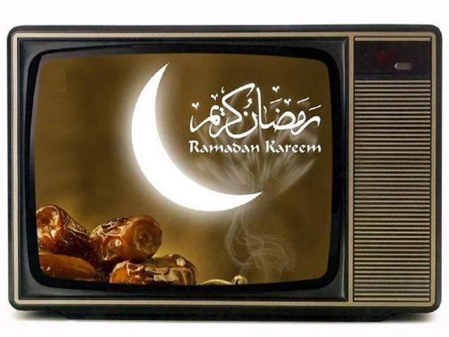 معرفی ویژه برنامه های افطار تلویزیون
