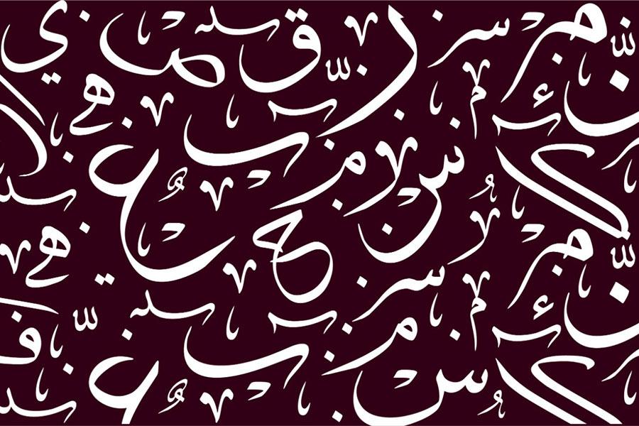 زبان فارسی باستان