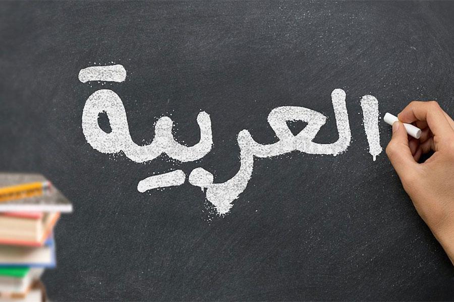 زبان فارسی ایران