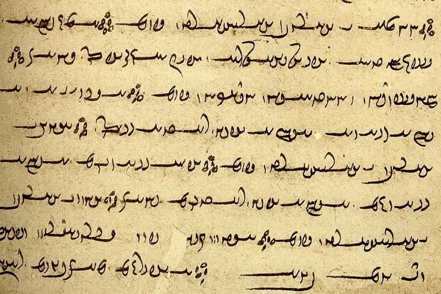 زبان عربی در افغانستان