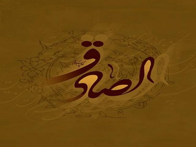 نگاهی بر زندگی امام صادق (ع)