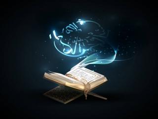 رمضان، ماه انس با قرآن