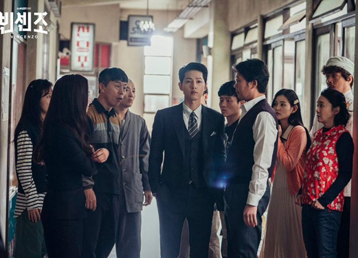 سونگ جونگ کی سریال