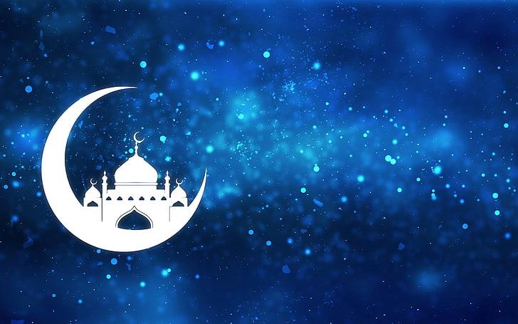 فضیلت قرآن در ماه رمضان